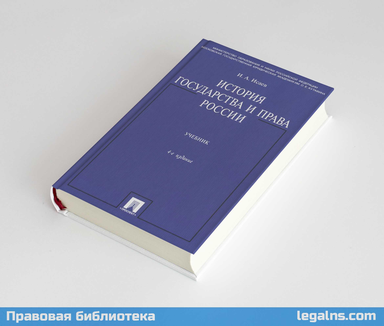 view теоретическая фонетика английского языка лекции семинары упражнения 2012