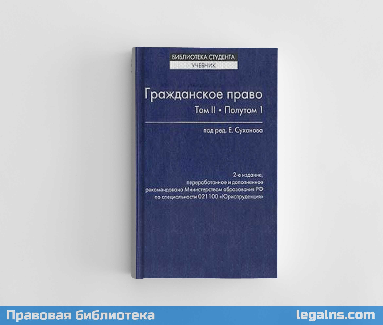 buy Handbook of Hepato