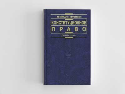 download Politics and Culture in Twentieth