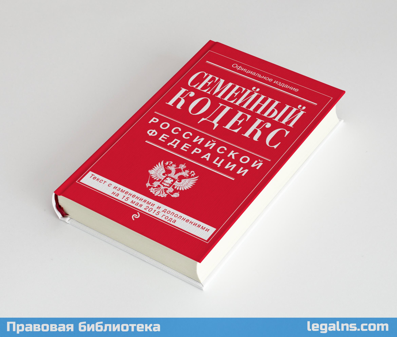 Постатейный комментарий к гражданскому кодексу российской.